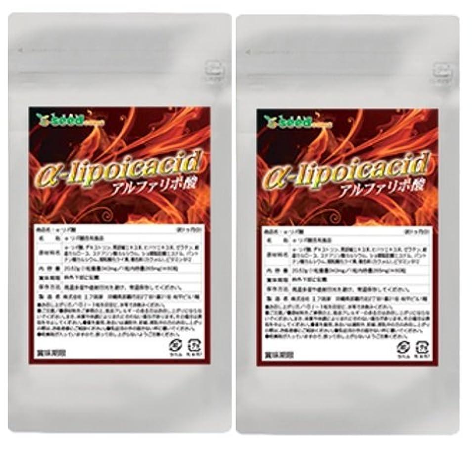 独裁マウントピッチャー【 seedcoms シードコムス 公式 】α-リポ酸 (燃焼系ダイエットのサポート) (約6ケ月分)