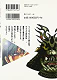 真島、爆ぜる!! 06—陣内流柔術流浪伝 (ニチブンコミックス)