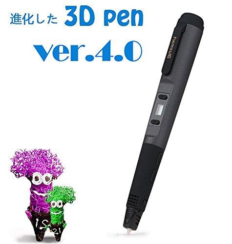 Crenova 進化した ver 4.0 ペン型 お手軽立体3Dプリンター ...
