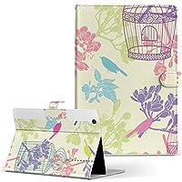 igcase Qua tab 01 au kyocera 京セラ キュア タブ タブレット 手帳型 タブレットケース タブレットカバー カバー レザー ケース 手帳タイプ フリップ ダイアリー 二つ折り 直接貼り付けタイプ 009533 フラワー 鳥 カラフル