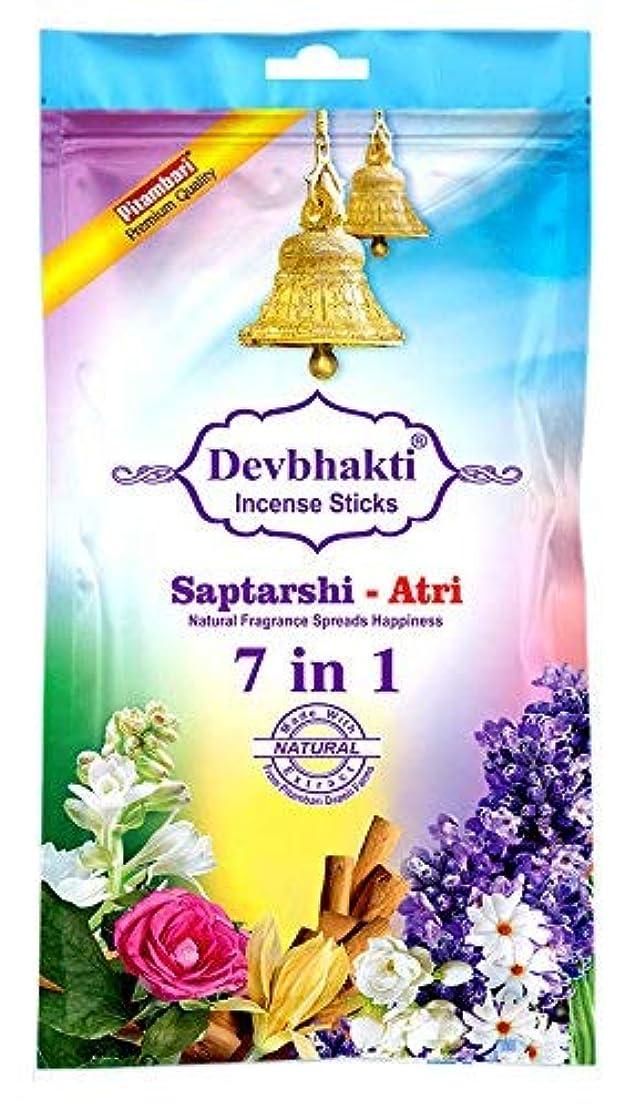読書をするオーバーランテントPitambari Devbhakti Saptarshi Atri Agarbatti/Incense Stick Packet, 7 in 1 Combo Pack of 7 Different Fragrances