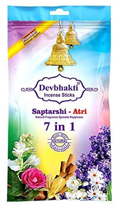 設計図ガード好意Pitambari Devbhakti Saptarshi Atri Agarbatti/Incense Stick Packet, 7 in 1 Combo Pack of 7 Different Fragrances