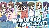 DVD「Wake Up,Girls!の打ち上げパーティがんばっぺ!」[TBBK-1088][DVD]