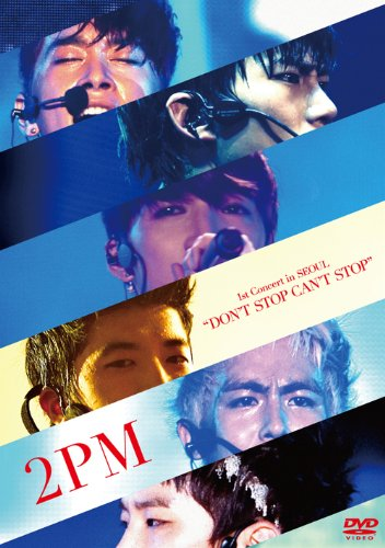 """2PM 1st Concert in SEOUL """"DON'T STOP CAN'T STOP""""(初回生産限定盤) [DVD]の詳細を見る"""