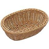 バスケット かご 楕円 15cm ディスプレー パン用 食洗機対応 樹脂 ブラウン 約15×11×5cm 91-066B