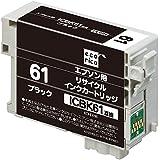 エコリカ リサイクルインクカートリッジ EPSON ブラック ICBK61 ECI-E61B