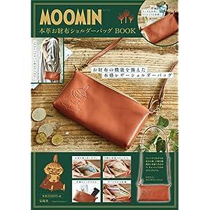 MOOMIN 本革お財布ショルダーバッグ BOOK (バラエティ)