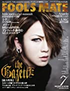 FOOL'S MATE (フールズメイト) 2008年 07月号 (No.321)()