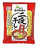 藤原製麺 二夜干しラーメン 醤油 107.5g×10袋