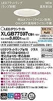 パナソニック(Panasonic) 天井埋込型 LED(電球色) ダウンライト 浅型8H・高気密SB形・拡散タイプ(マイルド配光) 調光タイプ(ライコン別売) 埋込穴φ125 XLGB77507CB1