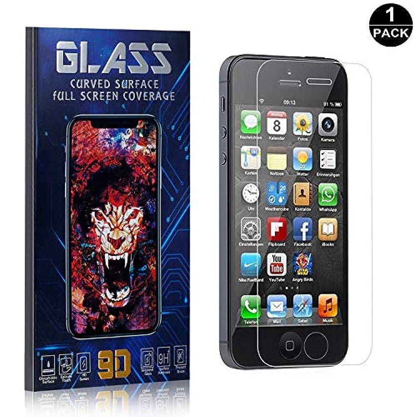 狂気音声区画【1枚セット】 iPhone 5C 超薄 フィルム CUNUS Apple iPhone 5C 専用設計 硬度9H 耐衝撃 強化ガラスフィルム 気泡防止 飛散防止 超薄0.26mm 高透明度で 液晶保護フィルム