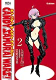 CANDY SAMURAI WARS! 2 CANDY SAMURAI WARS! (ノーラコミックス)