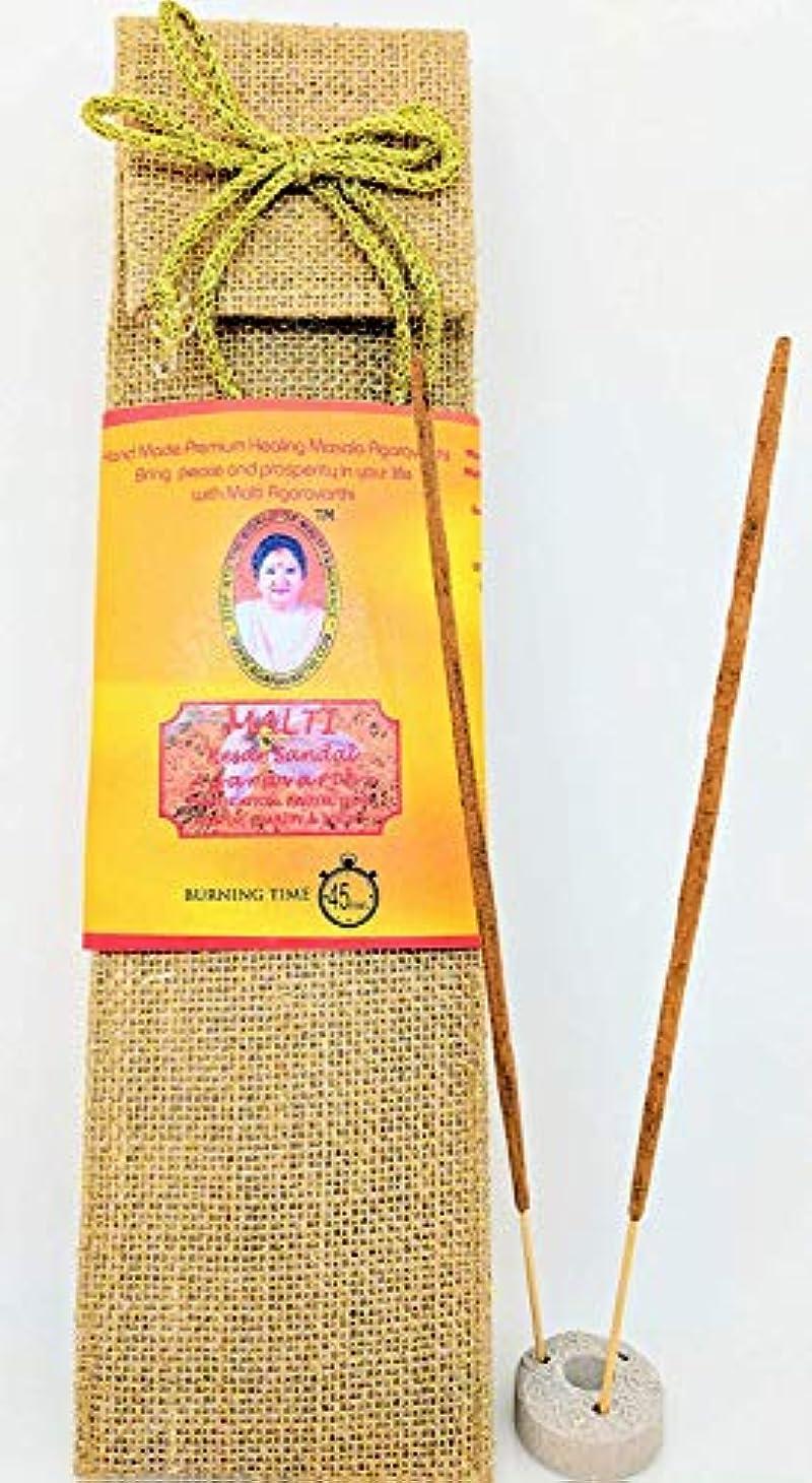 九月好きであるムスKesar Sandal Incense Sticks in Premium Jute Bag
