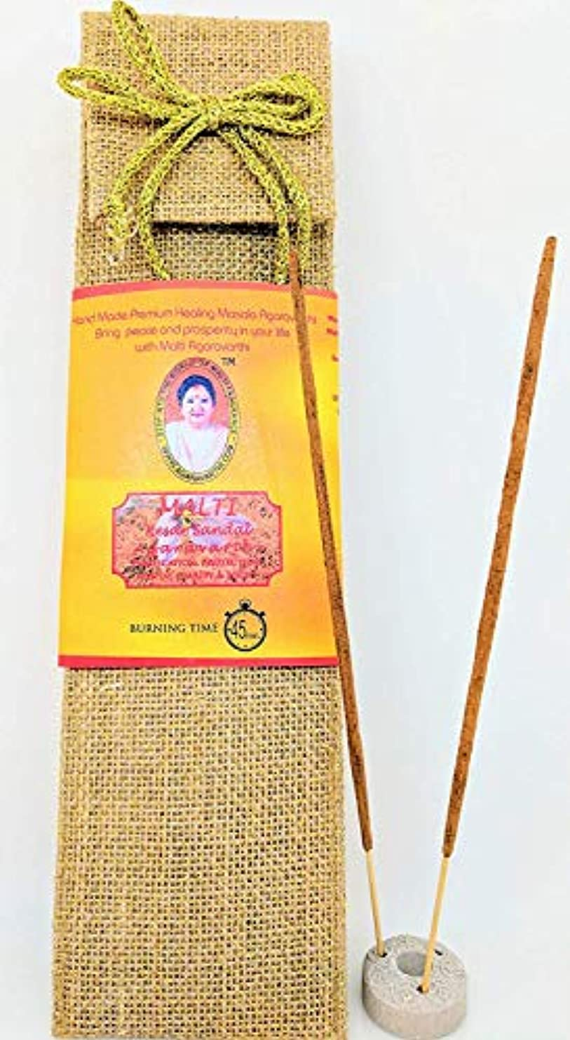パワー大気ティーンエイジャーKesar Sandal Incense Sticks in Premium Jute Bag