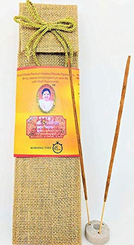 裁定シフト腰Kesar Sandal Incense Sticks in Premium Jute Bag