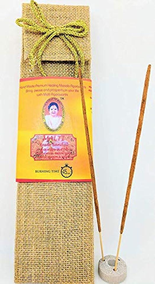 北へ手当かき混ぜるKesar Sandal Incense Sticks in Premium Jute Bag