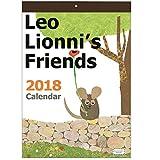 学研ステイフル レオ・レオニ 2018年 カレンダー 壁掛け フレデリック BM12056
