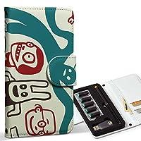 スマコレ ploom TECH プルームテック 専用 レザーケース 手帳型 タバコ ケース カバー 合皮 ケース カバー 収納 プルームケース デザイン 革 ユニーク イラスト 001544