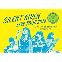 """天下一品 presents SILENT SIREN LIVE TOUR 2018 ~""""Girls will be Bears""""TOUR~ @豊洲PIT"""