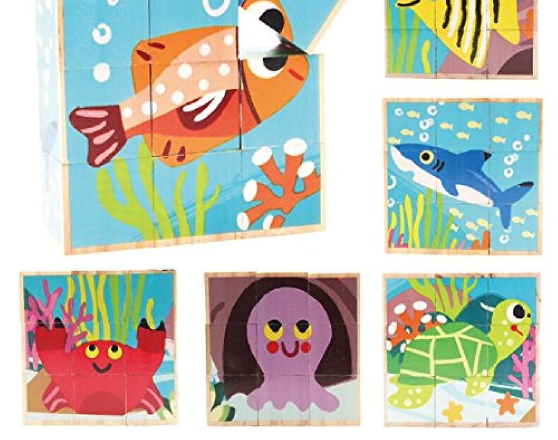 HuaQingPiJu-JP 創造的なデザイン木製の漫画のパズルアーリーラーニング番号の形の色の動物のおもちゃキッズ(オーシャン)のための素晴らしいギフト