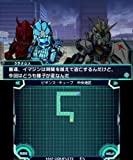 ロストヒーローズ - 3DS