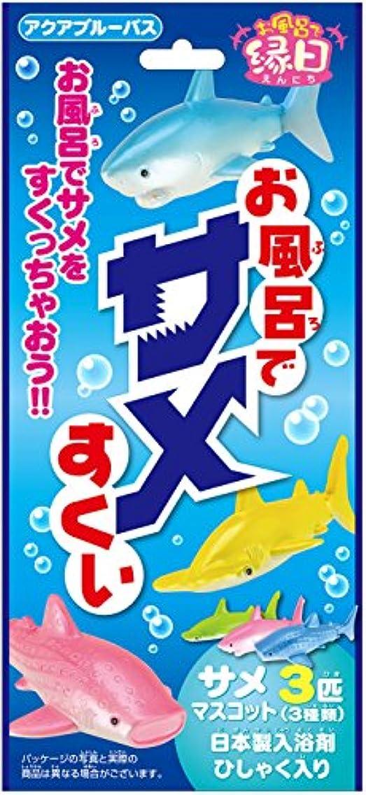 霊梨アマチュアお風呂でサメすくい