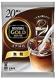 ネスカフェ ゴールドブレンド コク深め ポーション 無糖 20個×5袋