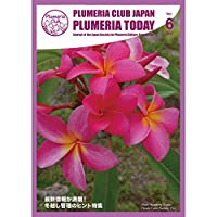 【Plumeria Club会報誌】Plumeria Today Vol.6 - 冬越しのヒント特集(郵送)