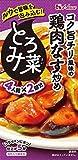 ハウスとろみ菜コク旨チリ風味の鶏肉なす炒め 140G(70G×2) ×10個