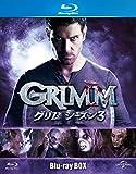 GRIMM/グリム シーズン3 ブルーレイBOX [Blu-ray]