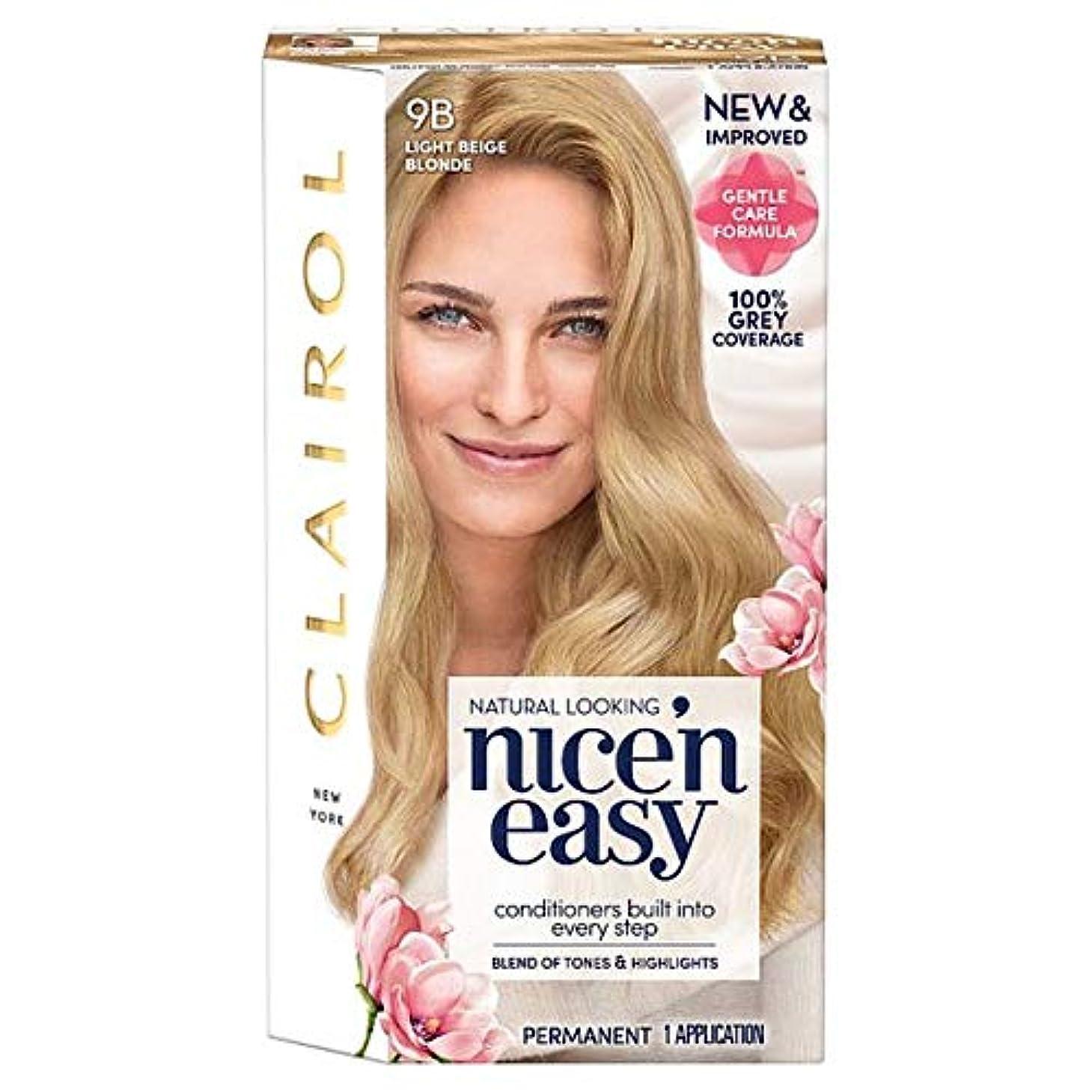 反対グローバル左[Nice'n Easy] クレイロール素敵な「N簡単にライトベージュブロンド9Bの染毛剤 - Clairol Nice 'N Easy Light Beige Blonde 9B Hair Dye [並行輸入品]