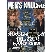 MEN'S KNUCKLE ( メンズナックル ) 2010年 02月号 [雑誌]