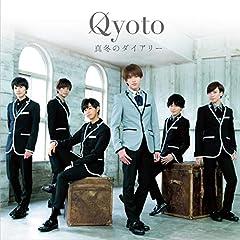 Qyoto「I'm a looser」のジャケット画像