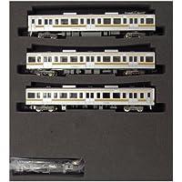 Nゲージ 4481 JR211系5000番台菱型パンタグラフ車 東海道本線 増結3両編成セット (動力無し)
