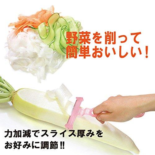 ののじ 根菜フリルサラダ 削リーナ FSP-01Y イエロー 【並行輸入品】
