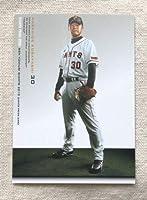 2010BBMカード GIANTS PRIDE 小林雅英 G117読売ジャイアンツ 巨人