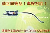 送料無料 新品マフラー■ライトエースノア CR52V(4WD) 純正同等/車検対応032-137