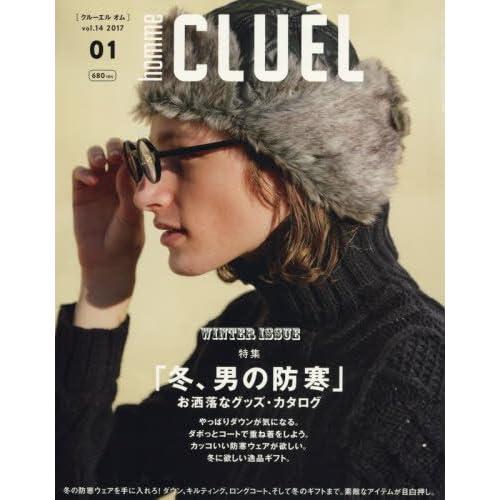 CLUEL homme(14) 2017年 01 月号 [雑誌]: CLUEL(クルーエル) 増刊
