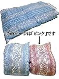 京都西川 羽毛布団 ハンガリー産ホワイトダックダウン二層キルト羽毛掛け布団 ピンク シングルロングサイズ150×210cm