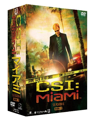 CSI:マイアミ シーズン6 コンプリートBOX-2 [DVD]の詳細を見る