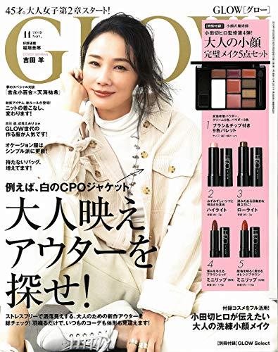 GLOW(グロー) 2019年 11 月号