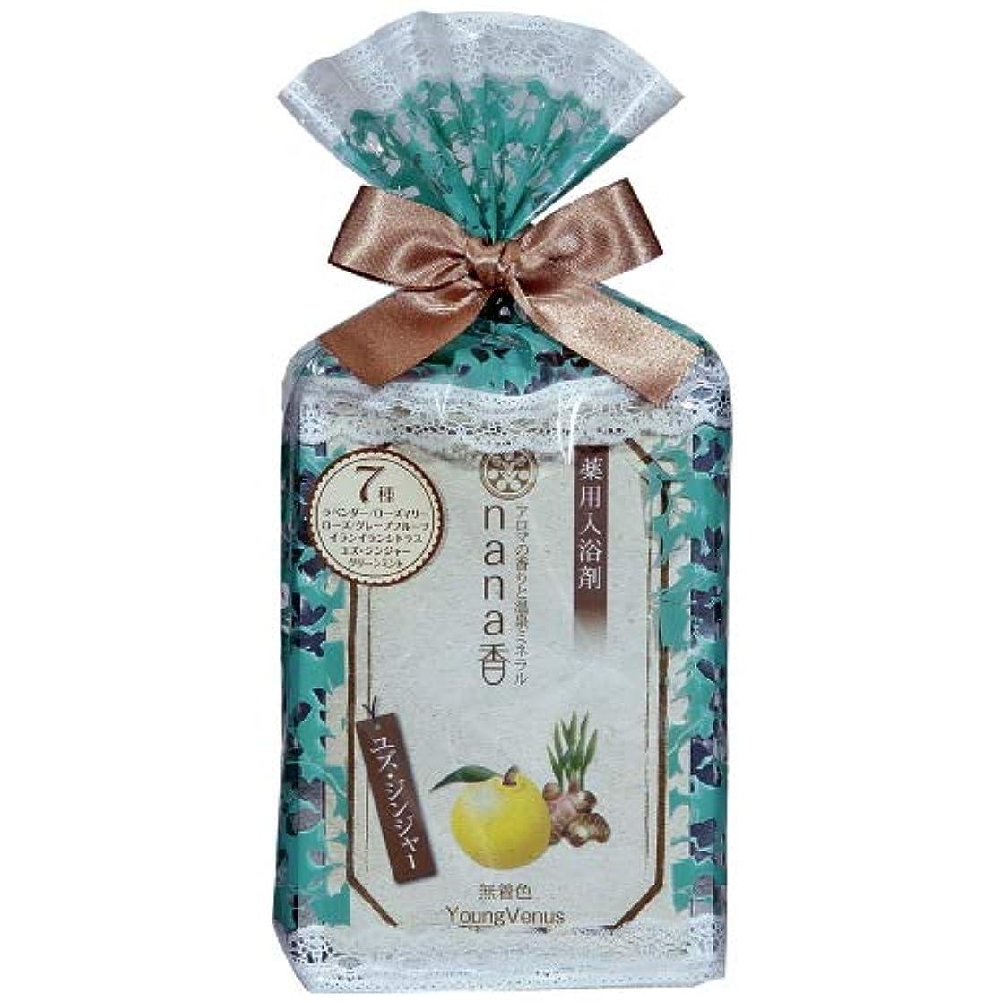 賢い旅行役職薬用入浴剤 ヤングビーナス nana香シリーズ詰合せ 7袋入り 医薬部外品