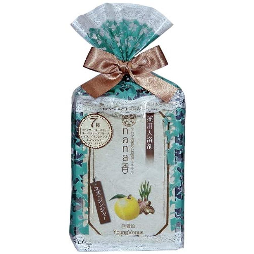 効率的カーペット笑薬用入浴剤 ヤングビーナス nana香シリーズ詰合せ 7袋入り 医薬部外品