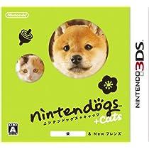 nintendogs + cats 柴 & Newフレンズ - 3DS