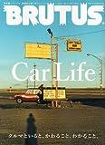 BRUTUS (ブルータス) 2012年 12/1号 [雑誌] 画像