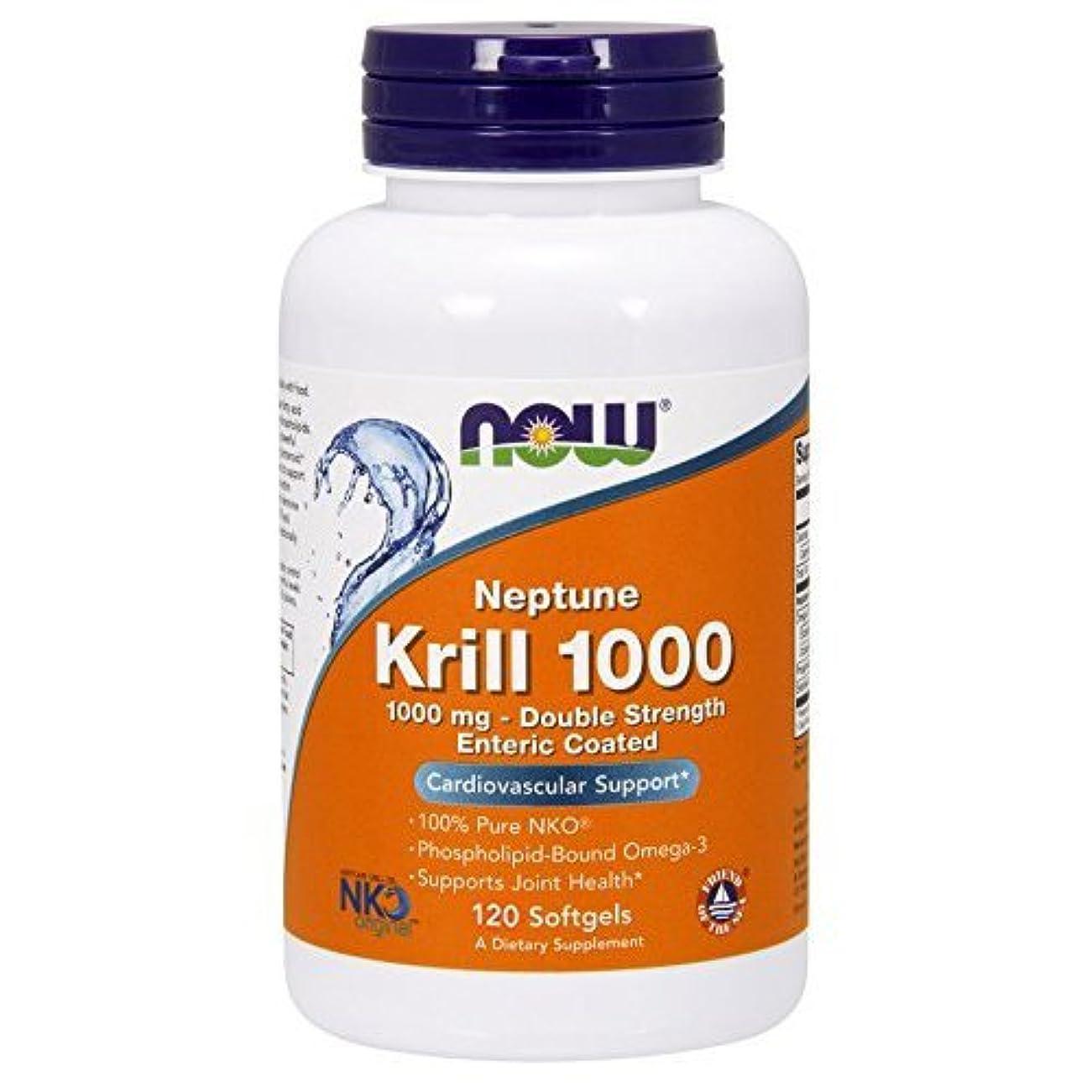 全国苦行ベジタリアンNow Foods, ネプチューンクリル 1000、1000 mg、ソフトジェル120粒 [海外直送品]