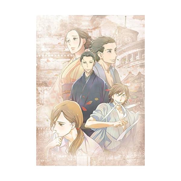 「昭和元禄落語心中」Blu-ray(限定版)五の商品画像
