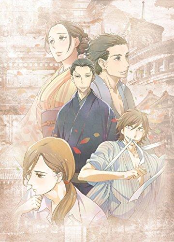 「昭和元禄落語心中」Blu-ray(限定版)五
