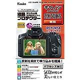 Kenko 液晶保護フィルム 液晶プロテクター Canon PowerShot SX70HS用 KLP-CPSSX70HS
