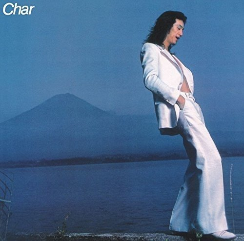 Char[UHQCD]